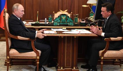 Путин запомнил обещание губернатора Московской области по дольщикам