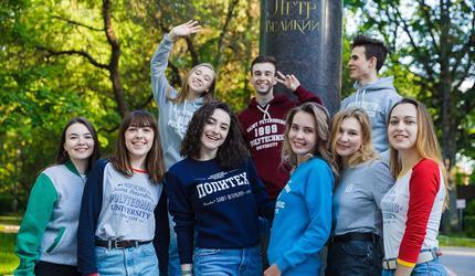 На бюджет в магистратуру СПбПУ будут зачислены 1953 человека