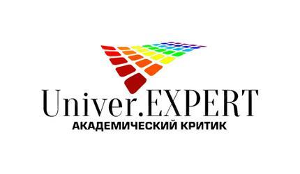 СПбПУ – на 2-м месте среди российских технических вузов в рейтинге