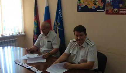 Казаки Солнечногорска стали членами ДОСААФ