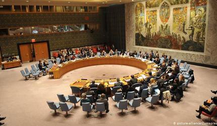 Россия запросила внеочередное заседание Совбеза ООН по Ирану