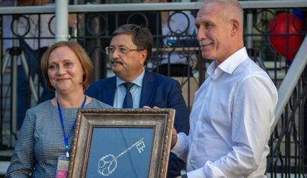 Дом научной коллаборации УлГУ открыл двери