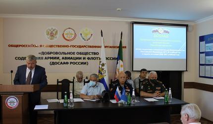 Учебно-методический сбор работников ДОСААФ Дагестана прошёл в Махачкале