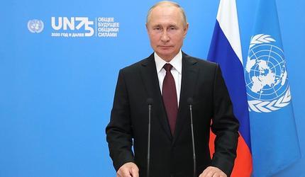 Путин выступил на Генассамблее ООН (тезисы)