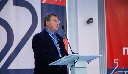Эксперт ДОСААФ России презентовал книгу на научной конференции в Анапе