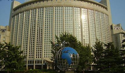 МИД КНР: Китай готов обсуждать ядерное разоружение