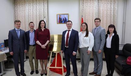 Представительство Дальневосточного федерального университета открыто в Пекине