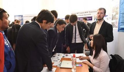 Более 45 вузов из РФ представят свои программы на выставке в Душанбе