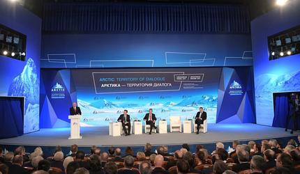 Губернатор Ленобласти принял участие в Арктическом форуме