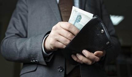 От 50 до 100 тысяч. В России выясняли достойный размер зарплаты.