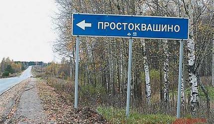Специалистам, едущим в села Нижегородской области, помогут с жильем