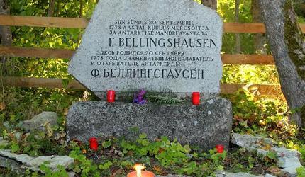 Власти Эстонии поддержали проект памятника русскому адмиралу Беллинсгаузену