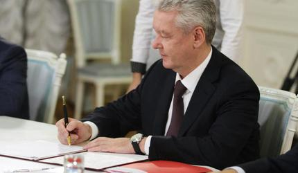 Сергей Собянин утвердил бюджет Москвы на 2019-2021 годы