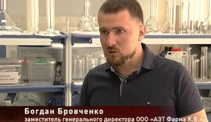 Эффективное лекарство от СПИДа создали в Москве
