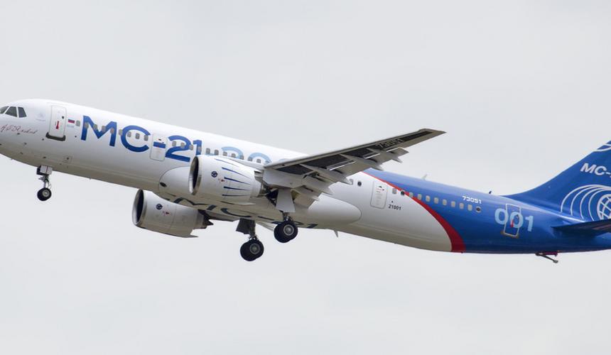 airlines-inform.ru
