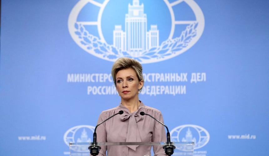 фото: Министерство внутренних дел РФ