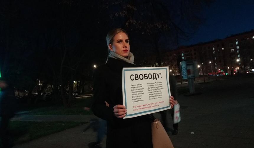 Любовь Соболь ВКонтакте