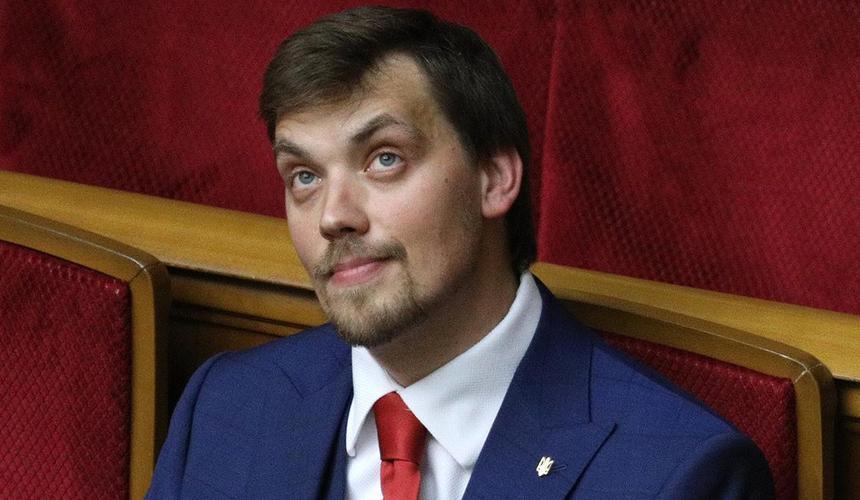 Фото:Алексей Гончарук/24 канал