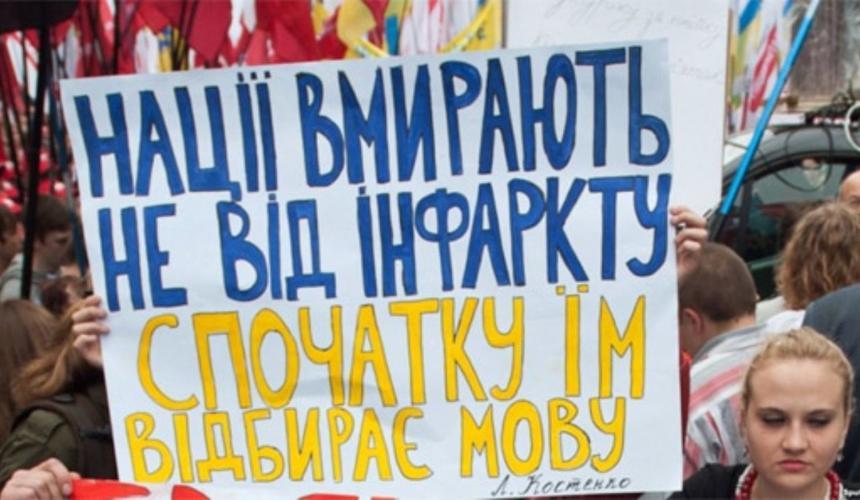 Фото: MyKharkov.info