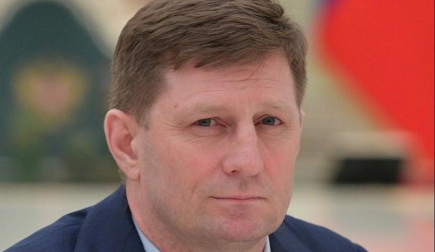 Сергей Фургал. Губернатор Хабаровского края