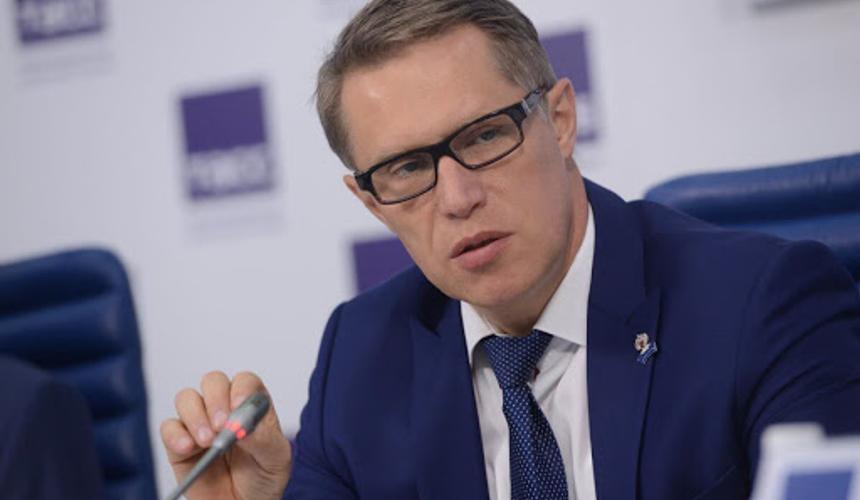 Фото: minzdrav.gov.ru