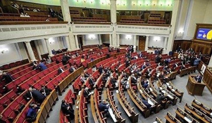 Фото: blogs.korrespondent.net