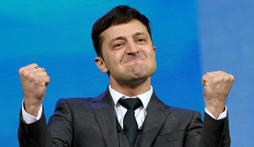 фото с Украина.ру